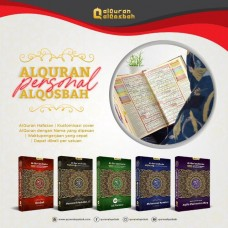 Quran Personal