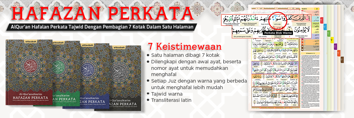 Hafazah Perkata