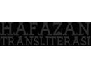 Hafazan Transliterasi